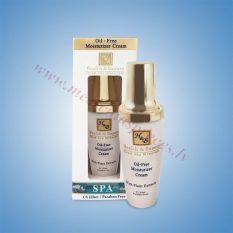 H&B Oil Free Moisturizer cream, 50ml.