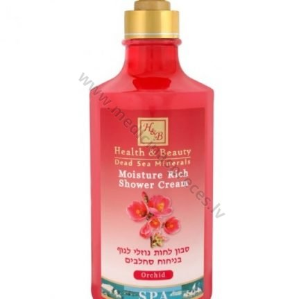 AM1292_Moisture_Rich_Shower_orchid