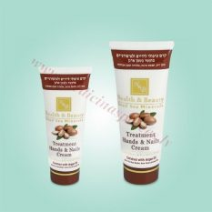 H&B Treatment Hand & Nail cream Argan oil, 100ml.