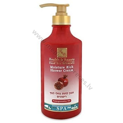 AM295_Moisture_Rich_Shower_pomegran