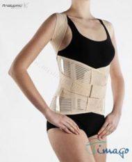 Muguras un atslēgas kaula korsete, XXXL izmērs.