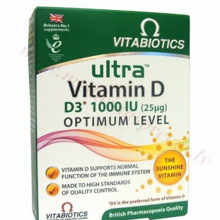Ultra Vitamin D, 96 tabletes.