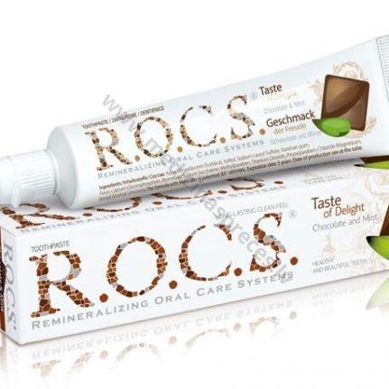 RZ471675 shocolade mint