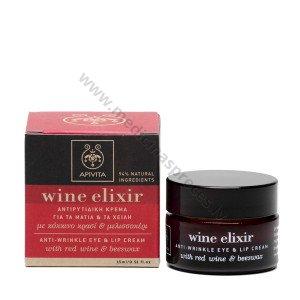 Apivita_Wine elixir_eye and lip cream_OK015053