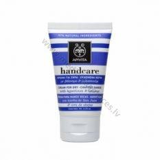 Apivita_hand cream Beeswax & Hypericum_OK038694