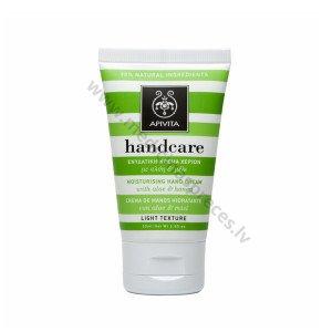 Apivita_hand cream aloe&honey_OK023140