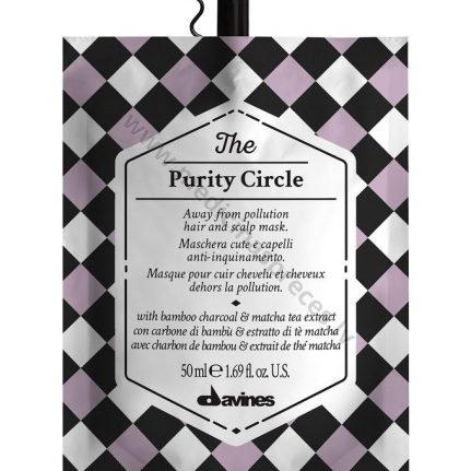Davines_The purity circle_NP77002